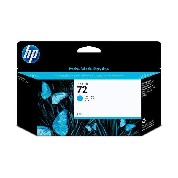 【送料無料】(まとめ) HP72 インクカートリッジ シアン 130ml 染料系 C9371A 1個 【×10セット】