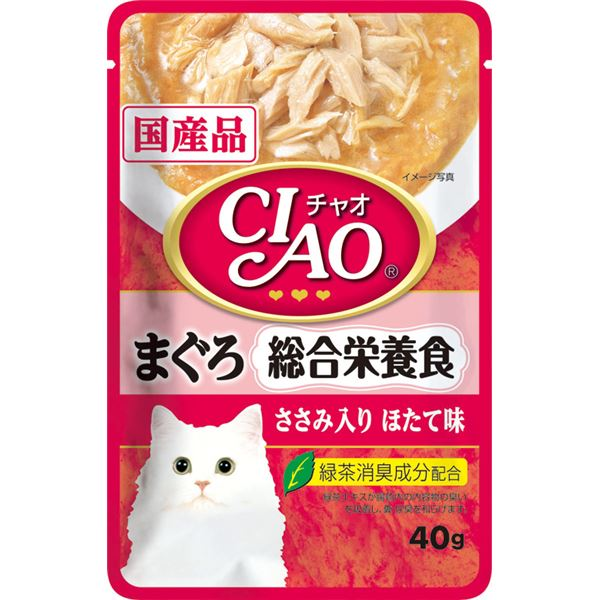 40g (まとめ)CIAOパウチ (ペット用品・猫フード)【×96セット】 総合栄養食 ささみ入り ほたて味 まぐろ