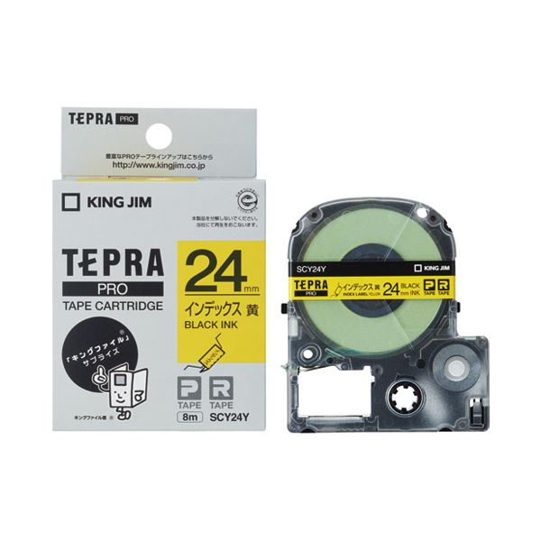 【送料無料】(まとめ) キングジム テプラPROテープ SCY24Y 黄に黒文字 24mm【×10セット】