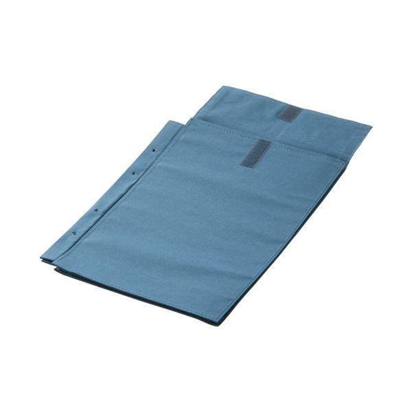 【送料無料】(まとめ)マービー 布図面袋A4収納4穴ハトメ無014-0169マチ5cm【×30セット】
