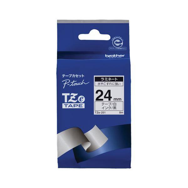 【送料無料】(まとめ) ブラザー BROTHER ピータッチ TZeテープ ラミネートテープ 24mm 白/黒文字 TZE-251 1個 【×10セット】
