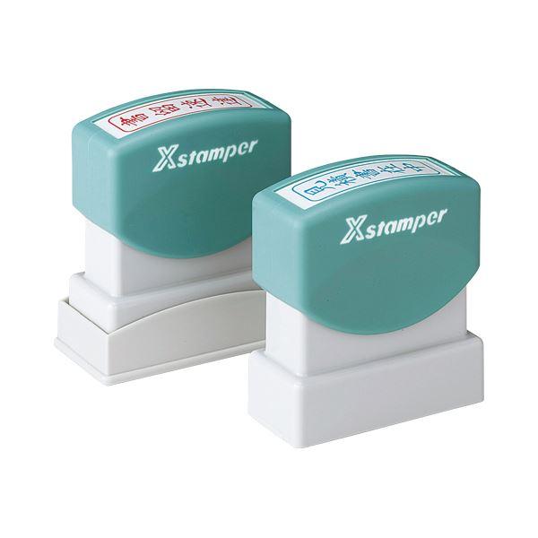 【送料無料】(まとめ) シヤチハタ Xスタンパー ビジネス用B型 (SMALL PACKET) 横・赤 XBN-15242 1個 【×10セット】