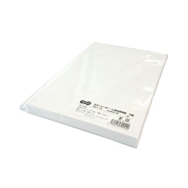 【送料無料】TANOSEEカラーレーザー・IJ用名刺用紙 10面 白 厚口 1セット(500シート:100シート×5冊)