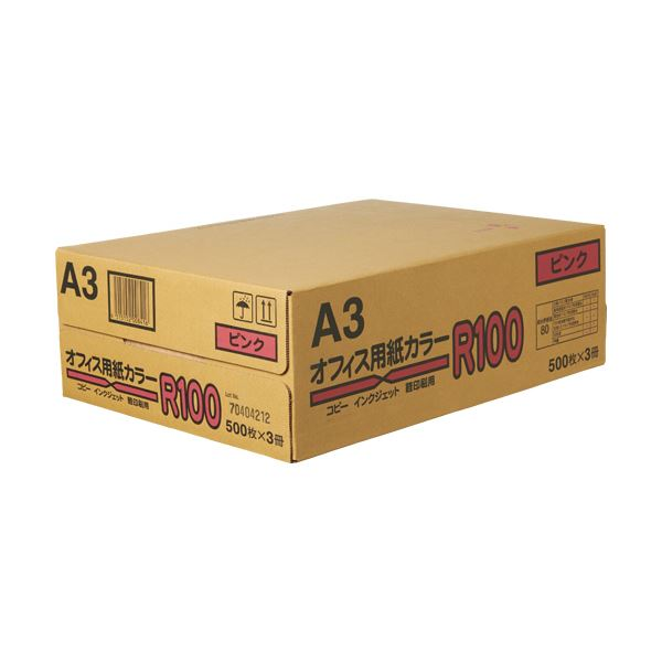 【送料無料】(まとめ)日本紙通商 オフィス用紙カラーR100A3 ピンク 1箱(1500枚:500枚×3冊)【×3セット】