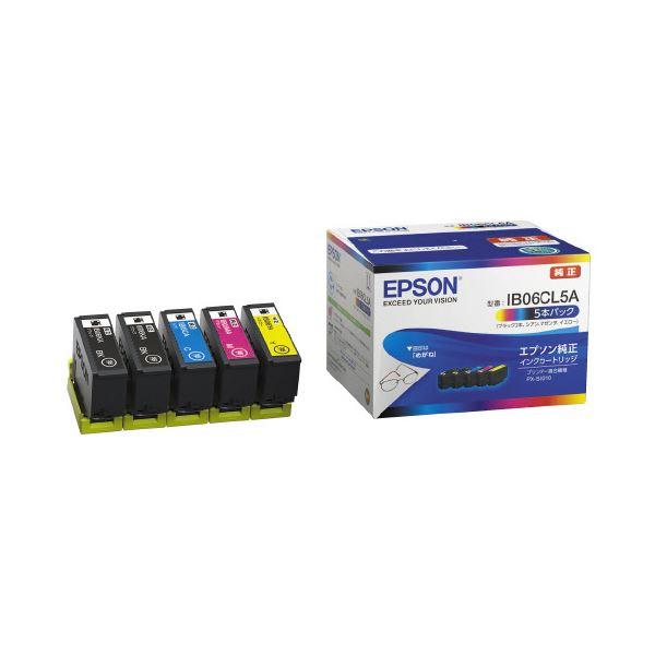 【送料無料】インクカートリッジIB06CL5A 4色パック