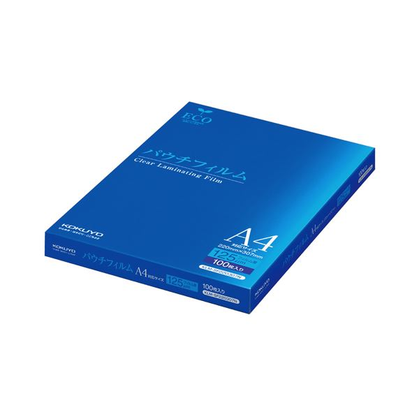 重要な書類やカードを密封する 少し厚い125ミクロン キズ 与え 汚れ 破損を防ぎ美しく保護します 送料無料 パウチフィルム 100枚 A4サイズ用125μ 保障 1パック コクヨ KLM-SF220307N