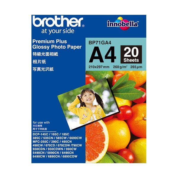 【送料無料】(まとめ)ブラザー 写真光沢紙 A4BP71GA4 1冊(20枚)【×5セット】