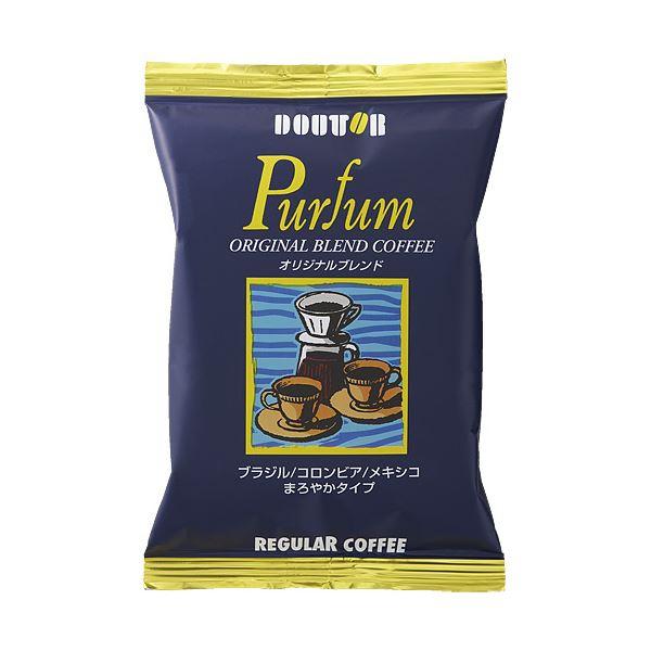 【送料無料】(まとめ)ドトールコーヒー ドトールコーヒーパルファン 70gx20【×5セット】