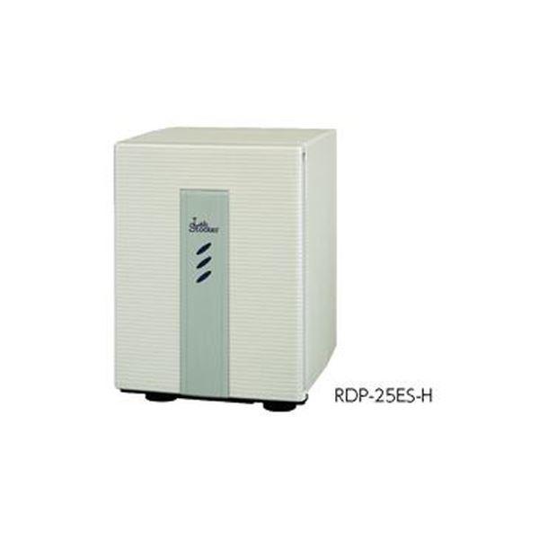 電子冷却保管庫 RDP-25ES-H