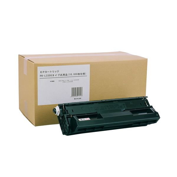 【送料無料】トナーカートリッジ L3300 汎用品10000枚タイプ 1個