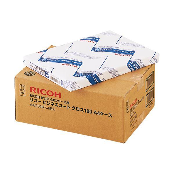 【送料無料】(まとめ)リコー ビジネスコート グロス100A4 900369 1箱(1000枚:250枚×4冊)【×3セット】