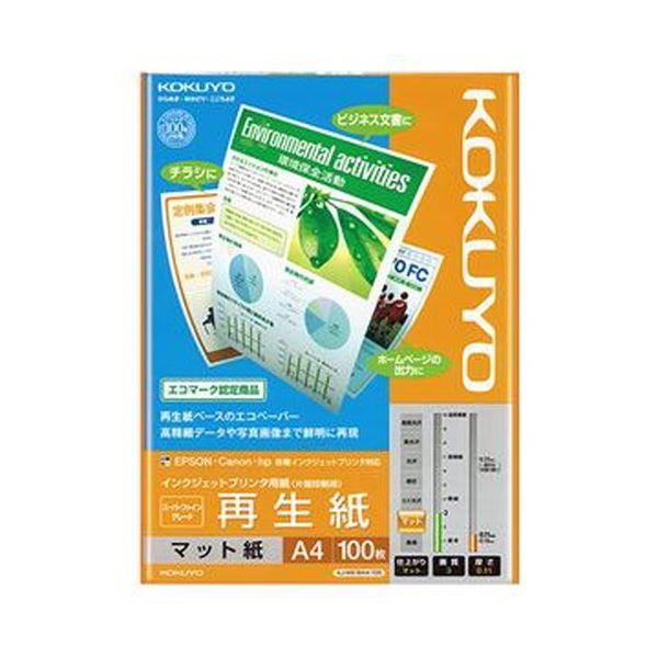 【送料無料】(まとめ)コクヨ インクジェットプリンタ用紙スーパーファイングレード 再生紙 A4 KJ-MS18A4-100 1冊(100枚)【×20セット】