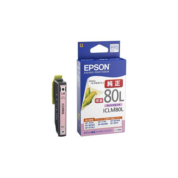 【送料無料】(まとめ) エプソン インクカートリッジライトマゼンタ(増量) ICLM80L 1個 【×10セット】