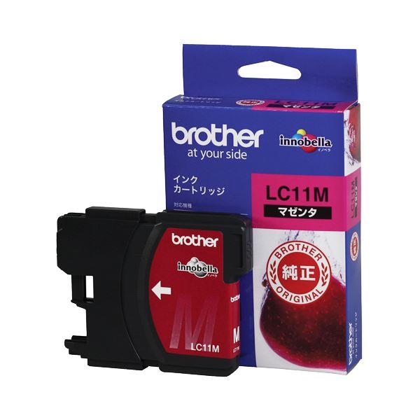 【送料無料】(まとめ) ブラザー BROTHER インクカートリッジ マゼンタ LC11M 1個 【×10セット】