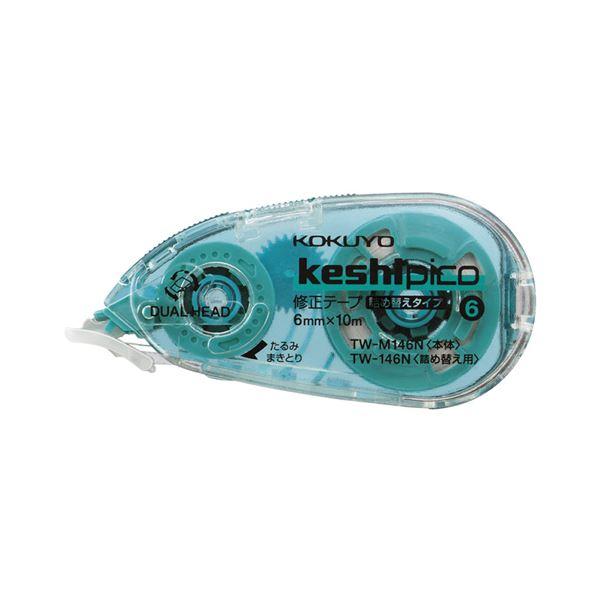 (まとめ) コクヨ 修正テープ(ケシピコ) 本体 6mm幅×10m 緑 TW-M146 1個 【×30セット】