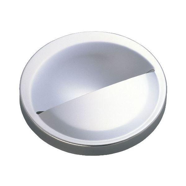 【送料無料】(まとめ) 排水プレート/排水口カバー 【流し用 標準サイズ】 ステンレス製 キッチン用品 【×40個セット】