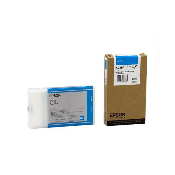 (まとめ) エプソン EPSON PX-P/K3インクカートリッジ シアン 220ml ICC39A 1個 【×3セット】