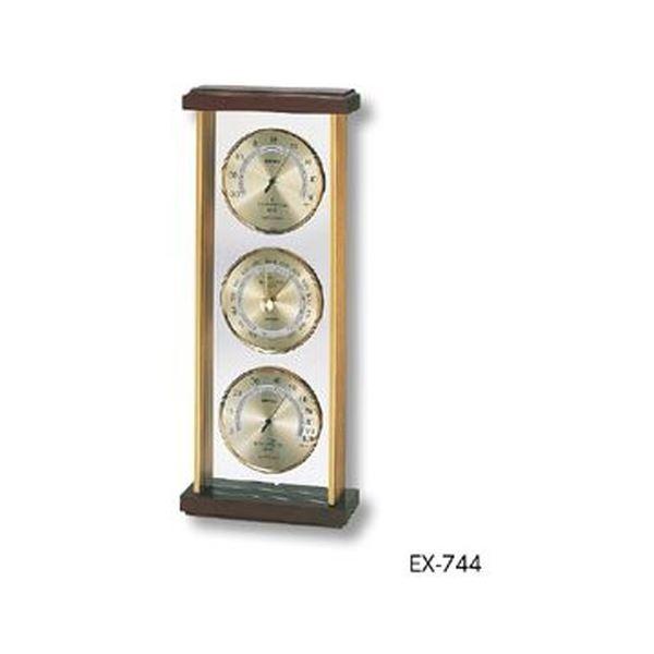 温度・気圧・湿度計 EX-744