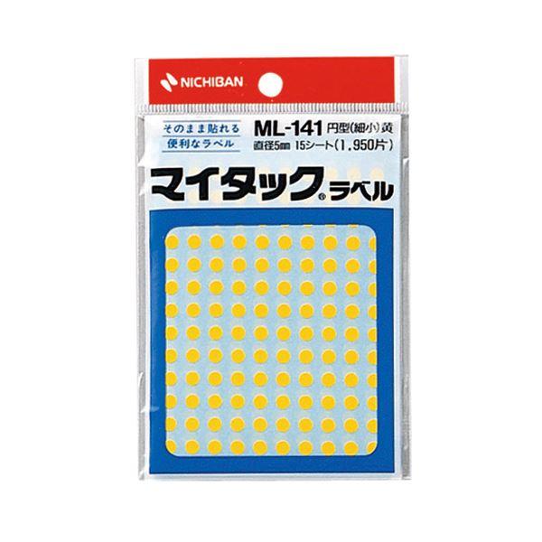 【送料無料】(まとめ) ニチバン マイタック カラーラベル 円型 直径5mm 黄 ML-1412 1パック(1950片:130片×15シート) 【×50セット】