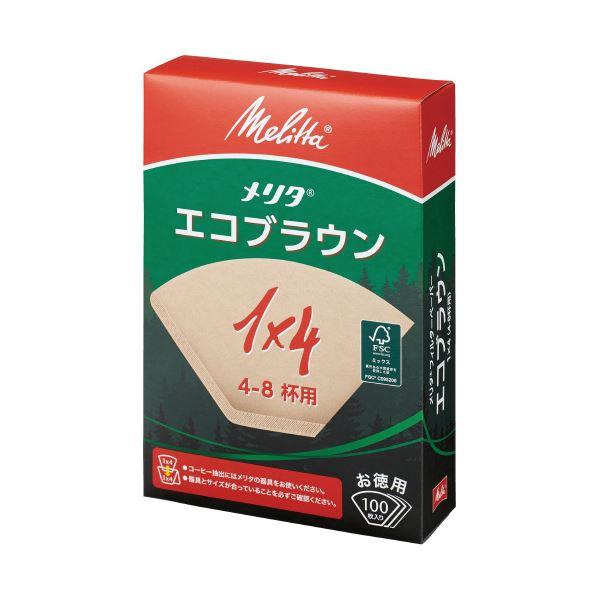 (まとめ)メリタ エコブラウンペーパー1×4G 4~8杯用 100枚(×100セット)