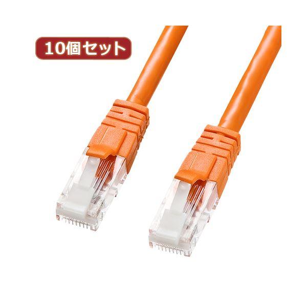 【送料無料】10個セット サンワサプライ つめ折れ防止カテゴリ6LANケーブル KB-T6TS-03D KB-T6TS-03DX10