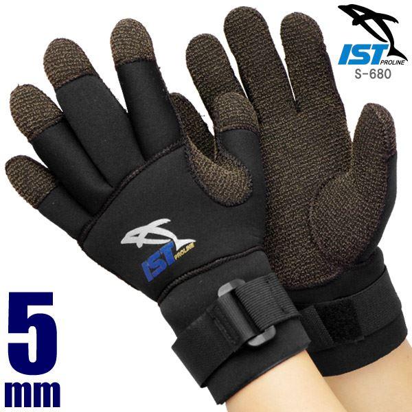 【送料無料】防寒 ダイビング セミドライグローブ/手袋 【ブラック XLサイズ】 2重スキン素材 手首ベルト付き サーモ 『ISTPROLINE S-680』