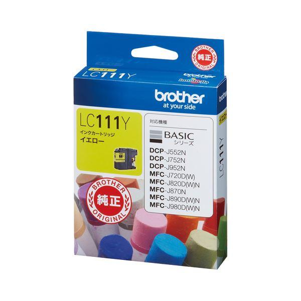 【送料無料】(まとめ) ブラザー BROTHER インクカートリッジ イエロー LC111Y 1個 【×10セット】