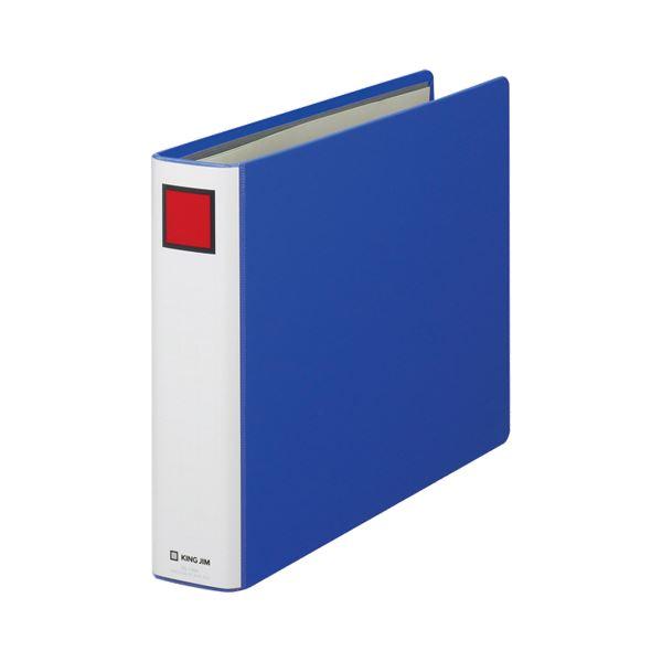 【送料無料】(まとめ) キングジム キングファイルスーパードッチ A4ヨコ 400枚収容 40mmとじ 背幅56mm 青 1484 1冊 【×10セット】
