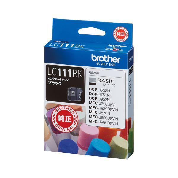 (まとめ) ブラザー BROTHER インクカートリッジ 黒 LC111BK 1個 【×10セット】
