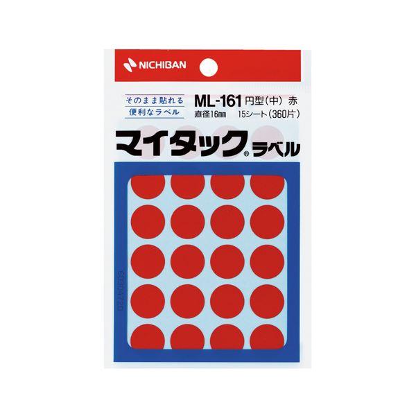 【送料無料】(まとめ) ニチバン マイタック カラーラベル 円型 直径16mm 赤 ML-1611 1パック(360片:24片×15シート) 【×50セット】