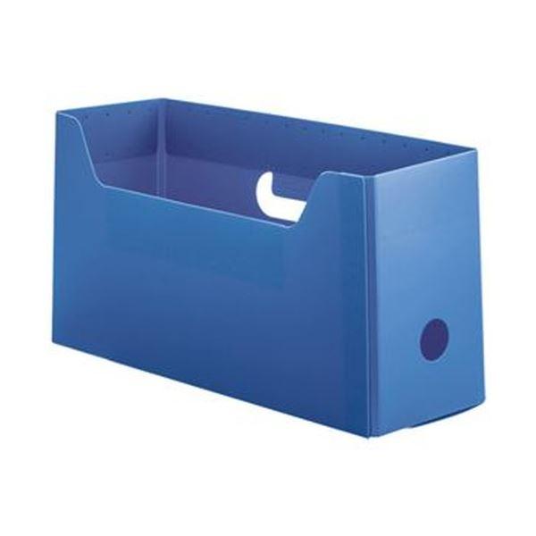 【送料無料】(まとめ)TANOSEE PP製ボックスファイル(組み立て式)A4ヨコ ショートサイズ ブルー 1セット(10個)【×5セット】