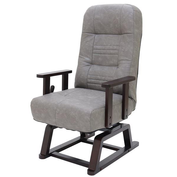 【送料無料】コイルバネ高座椅子 グレー 【組立品】