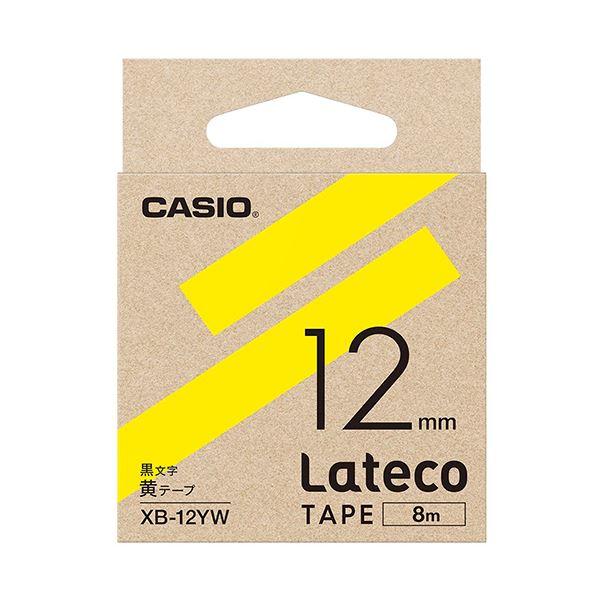 【送料無料】(まとめ)カシオ ラテコ 詰替用テープ12mm×8m 黄/黒文字 XB-12YW 1個【×10セット】