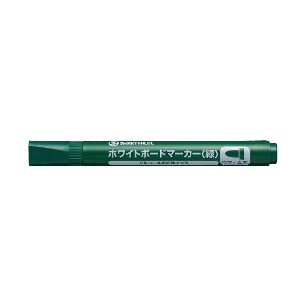 【送料無料】(まとめ)ジョインテックス WBマーカー 緑 丸芯 1本 H032J-GR【×300セット】
