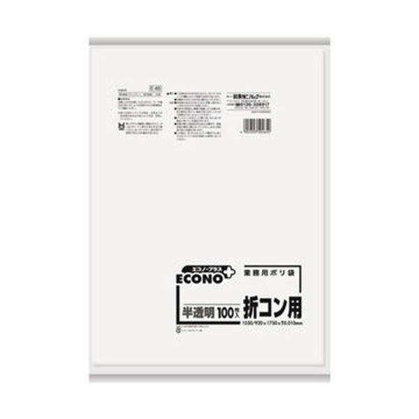 【送料無料】(まとめ)日本サニパック エコノプラスポリ袋 折コン用 半透明 50L E-65 1パック(100枚)【×20セット】
