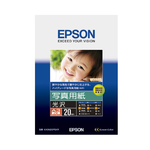 【送料無料】(まとめ)エプソン EPSON 写真用紙<光沢> A3ノビ KA3N20PSKR 1冊(20枚)【×3セット】