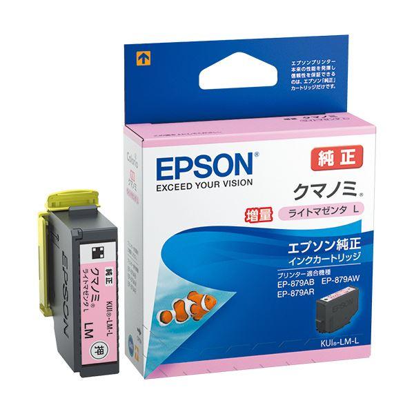 (まとめ) エプソン インクカートリッジ クマノミライトマゼンタ 増量タイプ KUI-LM-L 1個 【×10セット】