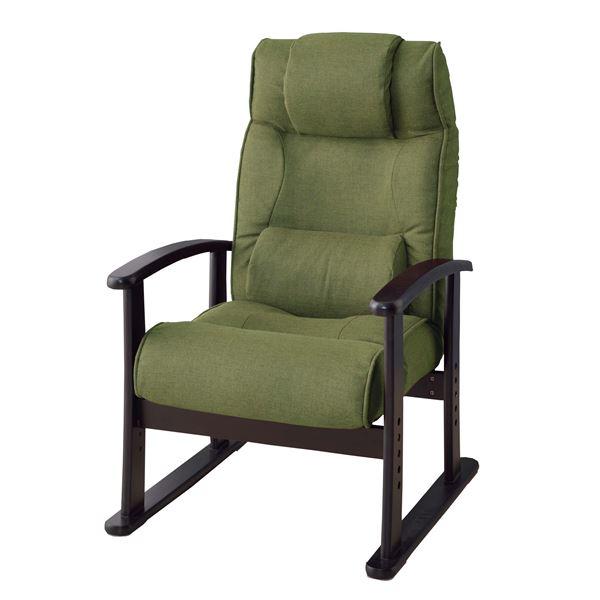 【送料無料】レバー式リクライニングチェア(楽々チェア) 木製 肘付き 高さ4段階調節 RKC-38GR グリーン(緑)