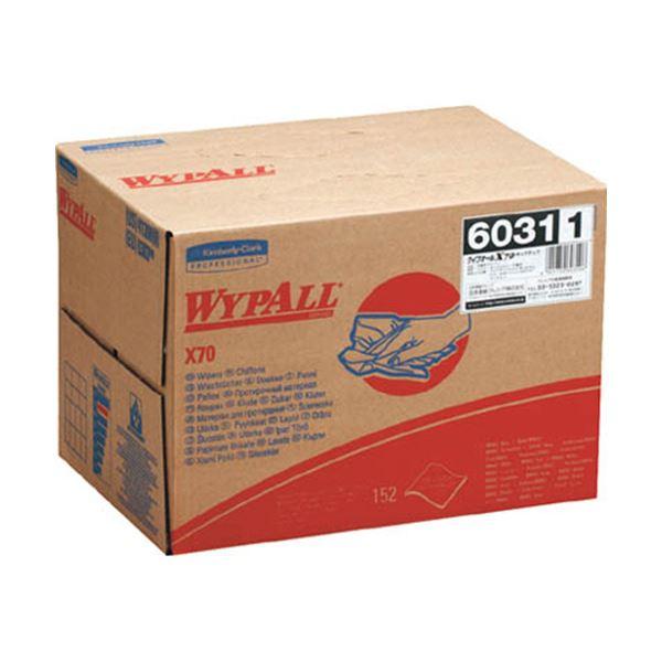 【送料無料】日本製紙 クレシア ワイプオールX70ポップアップ 60311 1ケース(608枚:152枚×4箱)