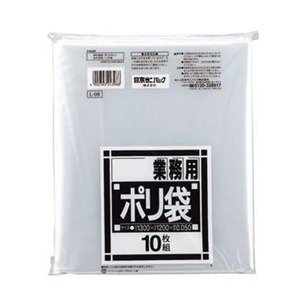 【送料無料】(まとめ)日本サニパック Lシリーズ 業務用ポリ袋 ダストカート用 透明 150L L-98 1パック(10枚)【×20セット】