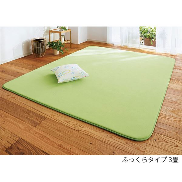 【送料無料】接触冷感 ラグマット/絨毯 【ふっくらタイプ 4畳 グリーン】 洗える ホットカーペット 床暖房対応 『ひんや~り冷感ラグ』
