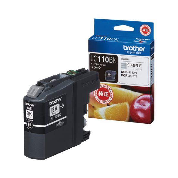 【送料無料】(まとめ) ブラザー BROTHER インクカートリッジ 黒 LC110BK 1個 【×10セット】