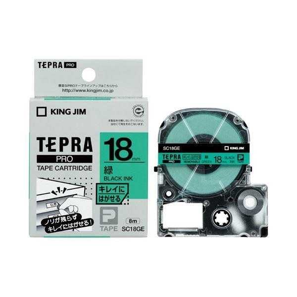 【送料無料】(まとめ)キングジム テプラPROテープ キレイ 緑/黒文字 SC18GE【×30セット】