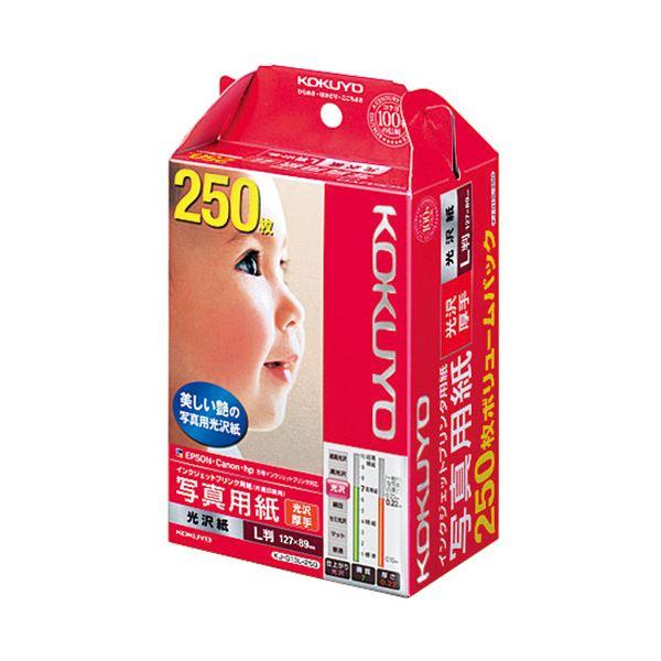 【送料無料】(まとめ) コクヨ インクジェットプリンター用 写真用紙 光沢紙 厚手 L判 KJ-G13L-250N 1冊(250枚) 【×10セット】