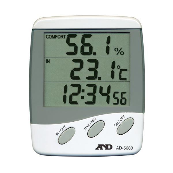 【送料無料】(まとめ) エーアンドデイ 時計付デジタル温湿度計 AD5680【×3セット】