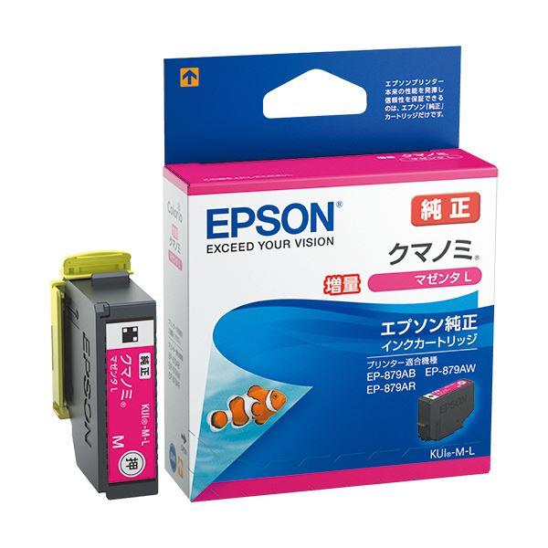 【送料無料】(まとめ) エプソン インクカートリッジ クマノミマゼンタ 増量タイプ KUI-M-L 1個 【×10セット】
