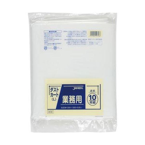 【送料無料】(まとめ)ジャパックス 業務用ダストカート用ごみ袋透明 150L DK98 1パック(10枚)【×20セット】