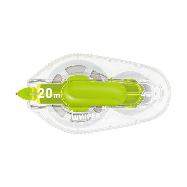 (まとめ) プラス 修正テープ ホワイパーLT4mm幅×20m グリーン WH-1404 1個 【×30セット】