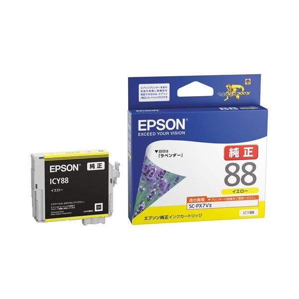 【送料無料】(まとめ)エプソン インクカートリッジ ICY88 イエロー【×30セット】