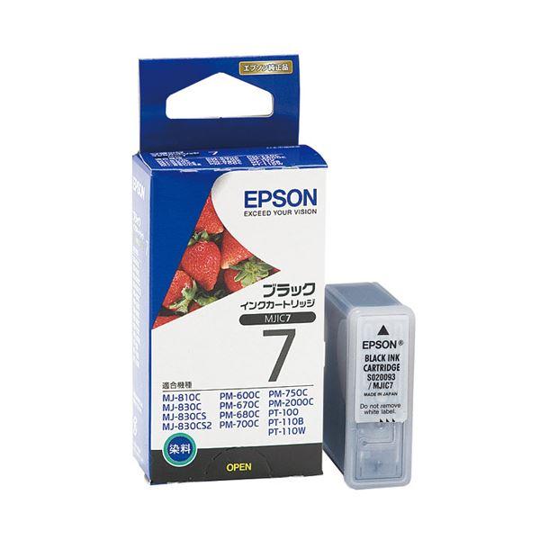 【送料無料】(まとめ) エプソン EPSON インクカートリッジ ブラック MJIC7 1個 【×10セット】